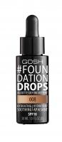 GOSH - FOUNDATION DROPS - Podkład nawilżająco-wygładzający - 008 - HONEY - 008 - HONEY
