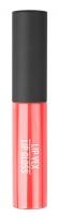 Sigma - LIP VEX/LIP GLOSS - Kremowy błyszczyk do ust