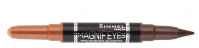 RIMMEL - MAGNIF'EYES DOUBLE ENDED SHADOW & LINER - Cień i eyeliner 2w1 - 002 - KISSED BY A ROSE GOLD - 002 - KISSED BY A ROSE GOLD