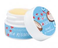 Bomb Cosmetics - Coconut Lip Treatment - Coco Kisses - Intensywna kuracja do ust KOKOSOWE POCAŁUNKI
