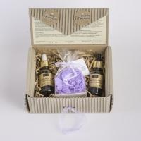 LaQ - Zestaw naturalnych kosmetyków - Kwas hialuronowy, Olej z nasion konopi siewnej + Mydełko glicerynowe gratis!