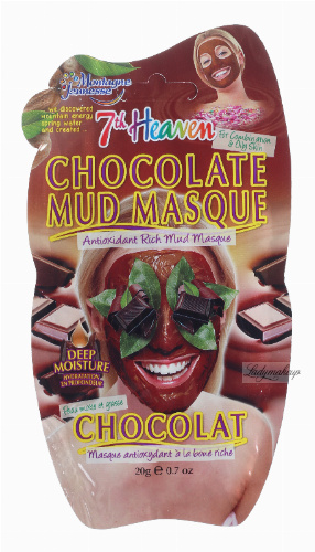 7th Heaven (Montagne Jeunesse)  - Cleansing chocolate mask
