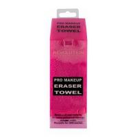 MAKEUP REVOLUTION - Pro Makeup Eraser Towel - Ręcznik do demakijażu