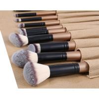 LancrOne - SUNSHADE MINERALS - Zestaw 13 pędzli do makijażu + etui z naturalnego lnu - 13/3