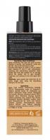 MASTERLINE - SPRAY CONDITIONER - NUTRI REPAIR - Dry hair - Głęboko regenerująca odżywka w sprayu do włosów suchych, łamliwych i zniszczonych