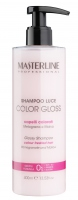 MASTERLINE - GLOSSY SHAMPOO - COLOUR TREATED HAIR - Pomegranate and Mallow - Ochronny i nadający połysk szampon do włosów farbowanych i rozjaśnianych