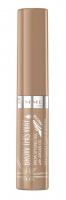 RIMMEL - BROW THIS WAY  - Brow styling gel with argan oil - Żel do stylizacji brwi