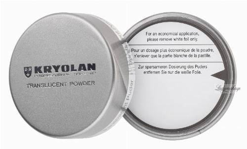 Kryolan - Puste pudełko do pudru 20g