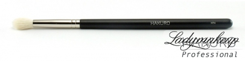 Hakuro - pędzel do rozcierania cieni - H74