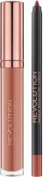 MAKEUP REVOLUTION - RETRO LUXE - GLOSS LIP KIT - Lip Pencil & Liquid Lipstick