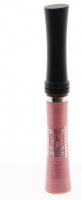 Make-Up Atelier Paris -  Błyszczyk do ust z brokatem-SS08 - SS08