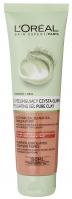 L'Oréal - EXFOLIATING GEL PURE CLAY - Żel peelingujący czysta glinka