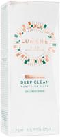 LUMENE - SISU - EXPERT DEEP CLEAN - PURIFYING MASK