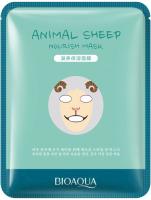 BIOAQUA - Animal Sheep Nourish Mask - Maska do twarzy w płacie - OWCA