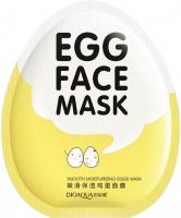 BIOAQUA - EGG FACE MASK - Nawilżająca maska do twarzy w płacie