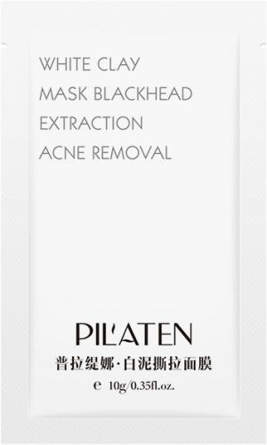 PIL'ATEN - WHITE CLAY MASK - Biała maska oczyszczająca zaskórniki