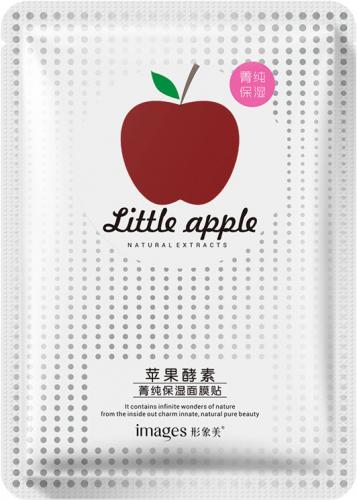 Images - LITTLE APPLE - Maska w płacie z ekstraktem z jabłek