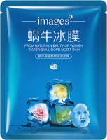 IMAGES - Water Snail Dope Moist Skin Mask