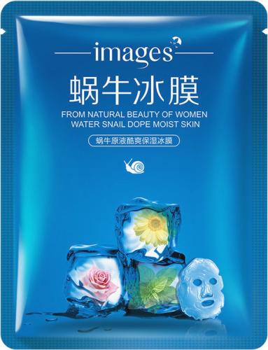 IMAGES - Water Snail Dope Moist Skin Mask - Rozjaśniająca maska w płacie z filtratem ze ślimaka