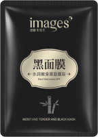 IMAGES - Black Mask Beauty SPA - Cleansing, black mask sheet mask