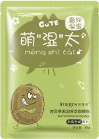 IMAGES - Kiwi Fruit Moisturizing Sheet Mask