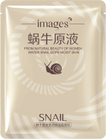 IMAGES - Water Snail Dope Moist Skin Sheet Mask