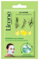 Lirene - Regenerująca maska z olejkiem rozmarynowym - PEEL OFF