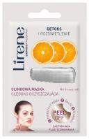 Lirene - Oczyszczająca maska glinkowa - PEEL OFF