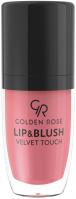 Golden Rose - LIP & BLUSH VELVET TOUCH - Koloryzujący balsam do ust i policzków
