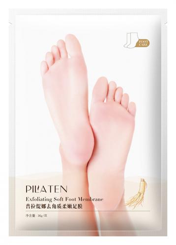 PIL'ATEN - Exfoliating Soft Foot Membrane - Skarpetki złuszczające martwy naskórek