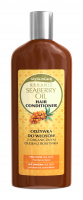 GlySkinCare - ORGANIC SEABERRY OIL HAIR CONDITIONER