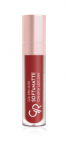 Golden Rose - Soft & Matte Creamy Lip Color - 114 - 114