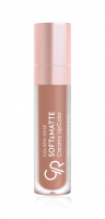 Golden Rose - Soft & Matte Creamy Lip Color - 118 - 118