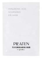 PILATEN - HYALURONIC AND NOURISHING EYE MASK