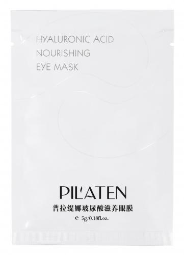 PIL'ATEN - HYALURONIC AND NOURISHING EYE MASK - Odżywcze płatki pod oczy z kwasem hialuronowym