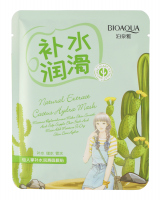 BIOAQUA - Natural Extract Cactus Hydra Mask