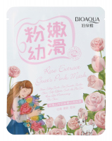 BIOAQUA - Rose Extract Goat's Pink Mask