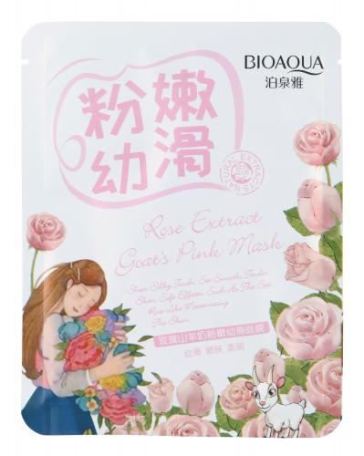 BIOAQUA - Rose Extract Goat's Pink Mask