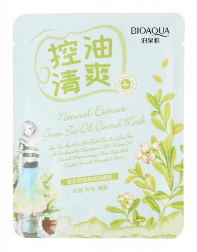 BIOAQUA - Natural Extract Green Tea Oil Control Mask
