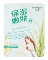 BIOAQUA - Natural Extract Aloe Moisturizing Mask