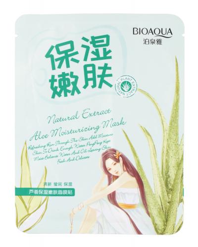 BIOAQUA - Natural Extract Aloe Moisturizing Mask - Maseczka do twarzy w płacie z ekstraktem z aloesu