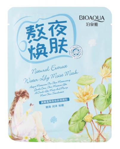 BIOAQUA - Natural Extract Water Lily Moist Mask - Maseczka do twarzy w płacie z ekstraktem z lilii wodnej
