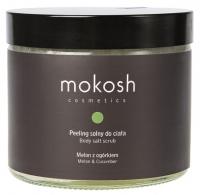 MOKOSH - BODY SALT SCRUB - MELON & CUCUMBER - Peeling solny do ciała - Melon z ogórkiem - 300 g