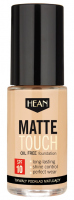 HEAN - MATTE TOUCH PERFECT WEAR MAKE UP
