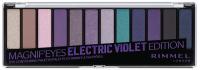 RIMMEL - MAGNIF'EYES - Eye Contouring Palette - Paleta 12 cieni do powiek - 008 ELECTRIC VIOLET EDITION