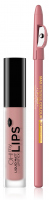 EVELINE - OH! My Lips - Matt Lip Kit - 07 BABY NUDE - 07 BABY NUDE