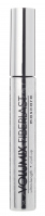 EVELINE - VOLUMIX FIBERLAST Ultra Length Mascara