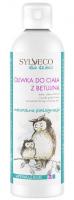 SYLVECO - Oliwka do ciała z betuliną dla dzieci i niemowląt - 200ml