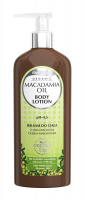 GlySkinCare - ORGANIC MACADAMIA OIL - BODY LOTION BODYS