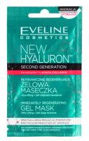 Eveline Cosmetics - NEW HYALURON SECOND GENERATION - Błyskawicznie regenerująca żelowa maseczka